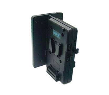 Picture of Switronix Hotswap double battery mount